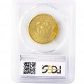 Coin (1)