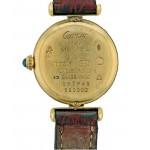 Ladies Must de Cartier Vermeil Quartz Watch